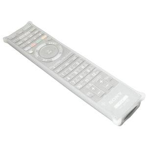 テレビリモコン用シリコンカバーBS-REMOTESI/SO3【送料無料】ブライトンネット