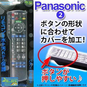 bs-remotesi_pa2
