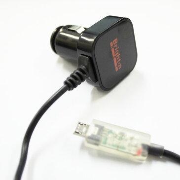 BM-DCLEDUSB micro USB LED ケーブル 付 DC car カーチャージャー スマホ スマートフォン タブレット 急速 充電 光る ブライトンネット