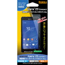Z3保護ガラス SONY Xperia(TM) Z3 Compact 液晶 保護 ブルーライト カット ガラス 保護フィルム 表用 so-02g SO-02GBI-XZ3CPTGLASSXpe…