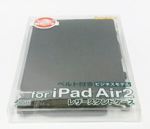 iPadAir2用レザースタンドケースベルト付きビジネスモデルBI-IPAD6BTCASE/BK(ブラック)
