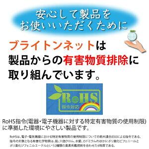 テレビリモコンカバーSHARPsharpシャープリモコンシリコンカバーBS-REMOTESI/SH4(シャープ-4)【送料無料】ブライトンネット