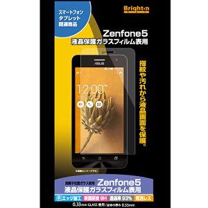 Zenfone5液晶保護ガラスフィルム