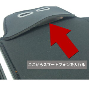 【iPhone6Plus対応】スマートフォンスマホ5.5インチ用アームバンドケースカバーホルダーBM-ARM55INCH/BK(ブラック)BM-ARM55INCH/KG(蛍光グリーン)BM-ARM55INCH/KOR(蛍光オレンジ)【送料無料】