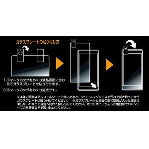 XperiaZ4液晶保護ガラスフィルム表用BI-XZ4OMTGLASS【Web限定商品】●送料無料ゆうパケット限定発送代引及び配達日時指定不可●