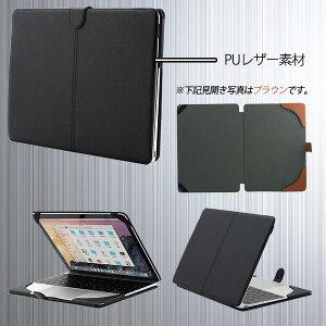 MacBook12インチ用レザーケースBI-MAC12CASE/BK(ブラック)BI-MAC12CASE/BR(ブラウン)
