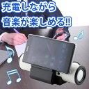 【ワケあり品 パッケージにスリキズ等あり】Bluetooth Speaker for sony xperia スピーカー エクスペリア マグネットコネクタBI-SPBLT…