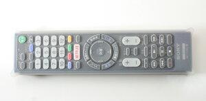 テレビリモコン用シリコンカバーSONY用BS-BS-REMOTESI/SO5(ソニー5)【送料無料】ブライトンネット