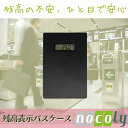 BP-DMZHKPC メーカー直売!! nocoly ●代引及び配達日時指定不可 ゆうパケット便限定
