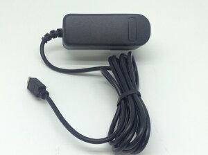 ラズベリーパイ超小型PC用ACアダプター