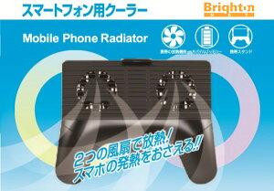スマ-トフォン用クーラー(ゲームコントローラ型)
