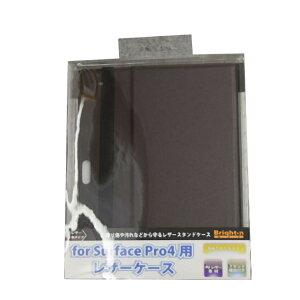 SurfacePro4用レザーケースACアダプターセット