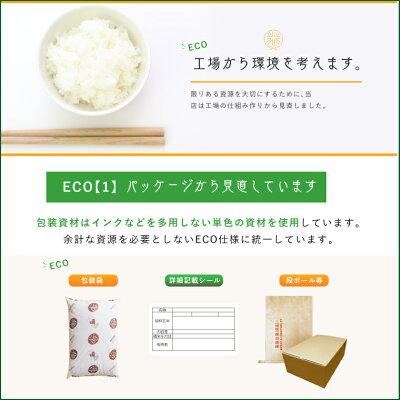 【無洗米】令和元年産大分県産ひのひかり10kg