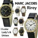 【3年保証】マークバイマークジェイコブス MARC BY MARC JACOBS レディースマーク ジェイコブス MARC JACOBS ライリー Rirey MJ1468 MJ1472 MJ1475 MJ1471 MJ1514 MJ1516 MJ1517 MJ1515 MJ1470 MJ8676 MJ1577 MJ1574 MJ1576