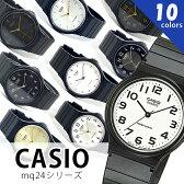 【1年保証】【ポストに投函】カシオ腕時計 チプカシ チープカシオ プチプラ カシオ CASIO メンズ&レディース ユニセックス MQ-24-1BL MQ24-1MQ-24-1B3 EL MQ-24-7BL MQ-24-7B2L MQ24-9EL MQ24-1B2L MQ-24-1B3 MQ24-7B3 MQ-24-7E【メール便】