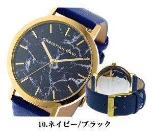 【3年保証】【海外正規】christianpaulクリスチャンポール腕時計43mm大理石マーブルユニセックスレディースメンズMR-01MR-02MR-03MR-04MR-05MR-06MR-07MR-08MR-09