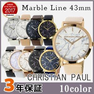 【3年保証】【海外正規】christianpaulクリスチャンポール腕時計43mm大理石マーブルユニセックスレディースメンズペアウォッチMR-01MR-03MR-04MR-05MR-06MR-07MR-08MR-09