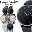 【3年保証】【海外正規品】ポールスミス PAUL SMITH...