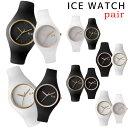 アイスウォッチ ICE WATCH 腕時計 メンズ レディース クォーツ ICE.GL.BK.S.S...