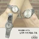 【希少逆輸入モデル】 カシオ CASIO クオーツ レディース 腕時計 LTP-1170A-7ARDF シルバー