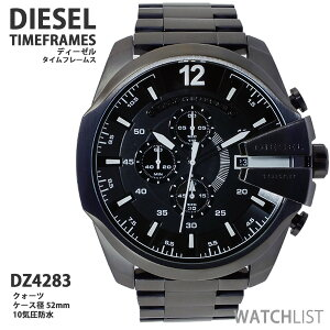 ディーゼルDIESELクロノグラフ腕時計メンズDZ4283メンズMens【ポイントアップ期間:2013/5/10:00〜23:59】【RCP】