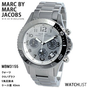 マークバイマークジェイコブスMARCBYMARCJACOBS腕時計MBM3155時計リストウォッチ