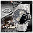 【送料無料】ハミルトン ジャズマスター オープンハート 自動巻き 腕時計 H32565135