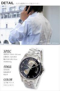 【送料無料】【あす楽】ハミルトンジャズマスターオープンハート自動巻き腕時計H32565135