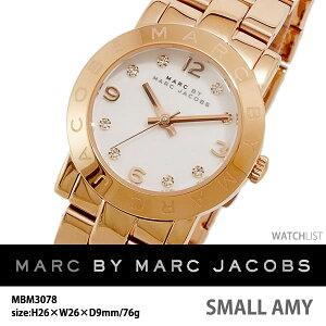マークバイマークジェイコブスMARCBYMARCJACOBSスモールエイミーSMALLAMYレディース腕時計MBM3078レディースLadysウォッチ時計うでどけいピンクゴールド
