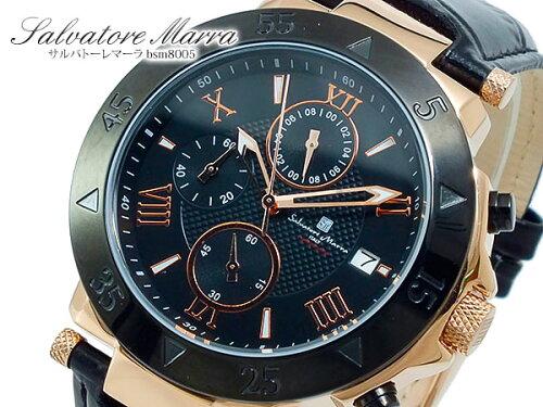 サルバトーレマーラ クオーツ メンズ クロノ 腕時計 BSM8005S-PGBK ウォッチ 時計 うでどけい