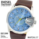 ディーゼル DIESEL 腕時計 DZ1399 ライトブルー ブルー