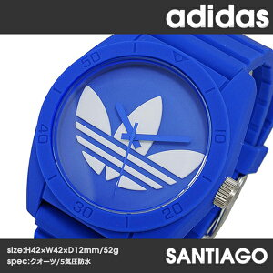 アディダスADIDASサンティアゴクオーツメンズ腕時計ADH6169