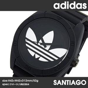 アディダスADIDASサンティアゴクオーツメンズ腕時計ADH6167