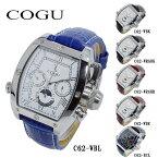 【送料無料】コグ COGU 自動巻き メンズ 腕時計 C62-WBL ホワイト-シルバー/ブルー