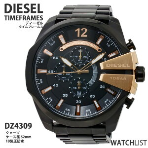 ディーゼルDIESELメガチーフMEGACHIEFクオーツメンズクロノ腕時計DZ4309メンズMensウォッチ時計うでどけい