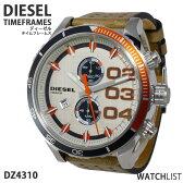 【送料無料】ディーゼル DIESEL クオーツ メンズ クロノグラフ 腕時計 DZ4310 ウォッチ 時計 うでどけい