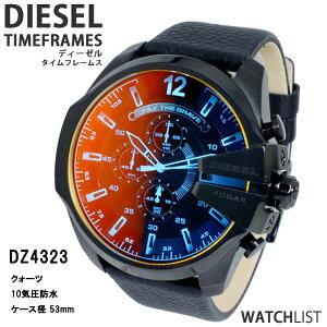 ディーゼルDIESELクオーツメンズクロノ腕時計DZ4323