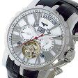 【送料無料】ジョンハリソン JOHN HARRISON 自動巻き メンズ 腕時計 JH033WH