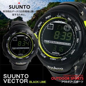スントSUUNTOヴェクターVECTORブラックライムBLACKLIME腕時計SS018729000