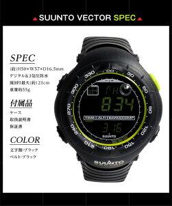 【送料無料】スントSUUNTOヴェクターVECTORブラックライムBLACKLIME腕時計SS018729000ウォッチ時計うでどけい