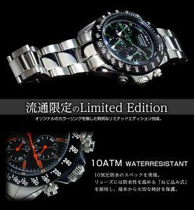 【送料無料】【】テクノスTECHNOSクオーツメンズクロノ腕時計T4344SG