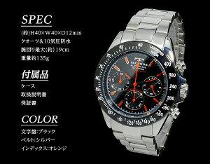 【】テクノスTECHNOSクオーツメンズクロノ腕時計T4344SO