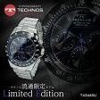 【送料無料】テクノス TECHNOS クオーツ メンズ クロノ 腕時計 T4344SU