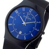 【送料無料】スカーゲン SKAGEN ウルトラスリム チタン メンズ 腕時計 T233XLTMN ウォッチ 時計 うでどけい