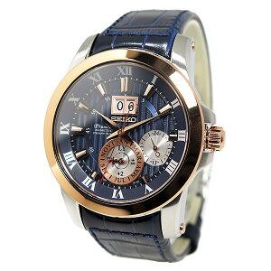 【送料無料】セイコープルミエキネティッククオーツメンズ腕時計SNP126P1ネイビー