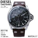 【送料無料】ディーゼルDIESELロールケージROLLCAGEメンズ腕時計DZ1716ダークブラウン