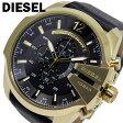 【送料無料】ディーゼル DIESEL ストロングホールド メンズ クオーツ クロノ 腕時計 DZ4344