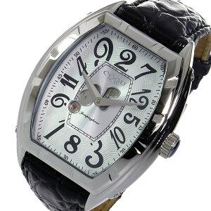 【送料無料】コグCOGUジャンピングアワー自動巻きメンズ腕時計JH7-WHホワイト