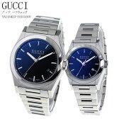 【送料無料】グッチ GUCCI パンテオン クオーツ ペアウォッチ 腕時計 YA115423-YA115510