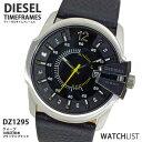 ディーゼル DIESEL 腕時計 DZ1295 メンズ Mens 革ベルト ウォッチ 時計 うでどけい